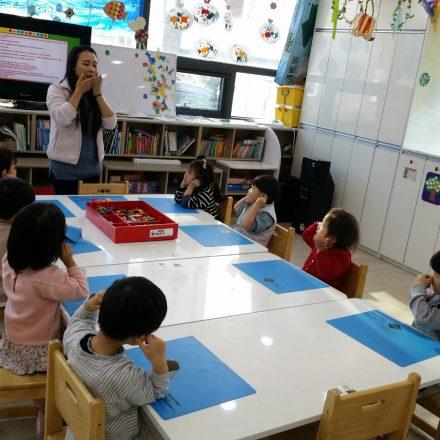 YELLOW STONE :GABE CLASS